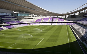 Al Ain Stadium: Stadium Seating