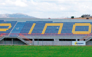 Asteras Tripolis Greece: Stadium Seating